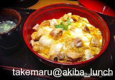 日乃本 比内や(AKIBA ICHI)☆極上・比内地鶏の親子丼