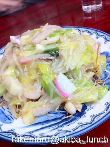 長崎飯園の皿うどん