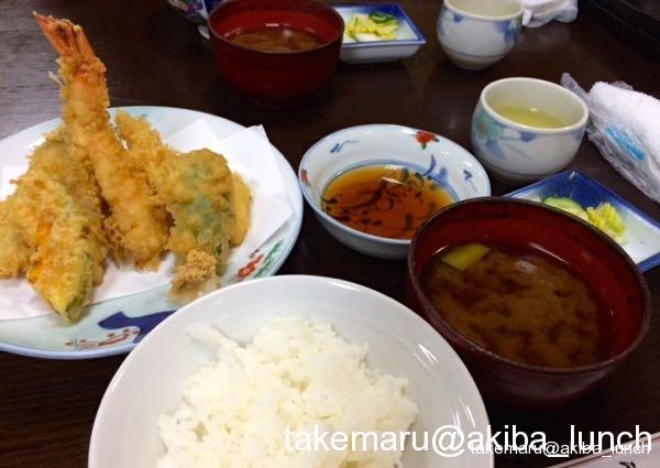 三幸天ぷら定食