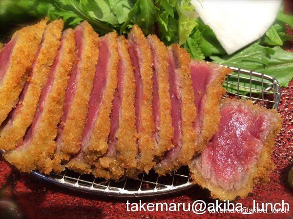 「かつ」とはいえどもあっさり風味で食べやすい! 超レアな赤身牛肉を堪能☆牛かつ あおな@御徒町