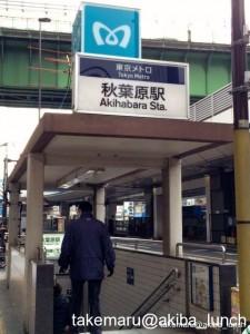 地下鉄昇降口