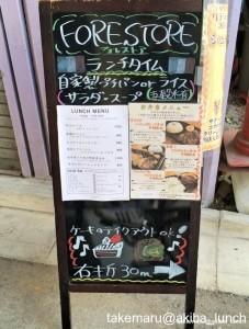外観(浅草橋駅前)