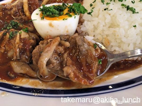 牛すじのハッシュドビーフUP1