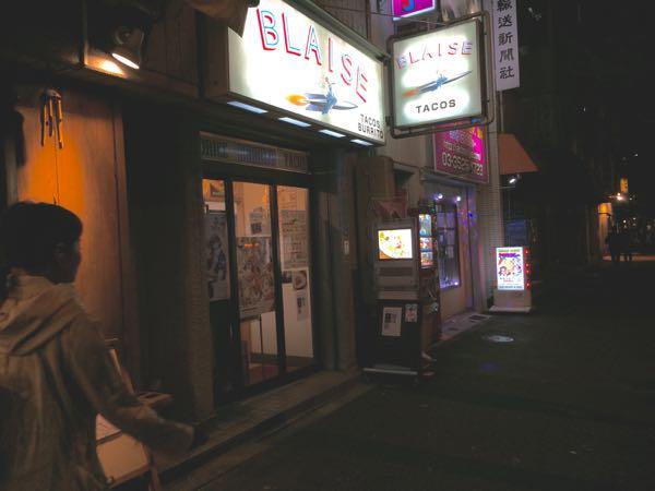 (▲夜の訪問ですがランチと同メニュー店なのでご紹介しています)