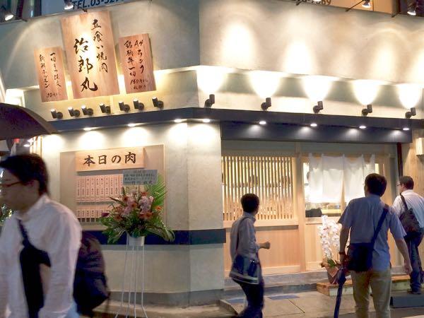 外観・一般的な焼肉屋さんとは違いお寿司屋さんのような感じ