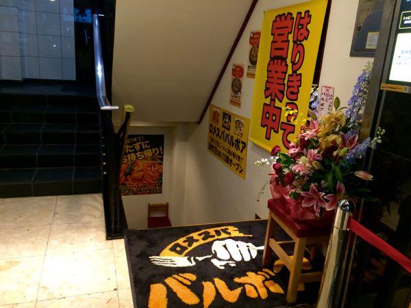 お店へ入る下り階段の壁面はイケイケドンドンな雰囲気!!