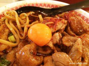 卵&肉汁麺3
