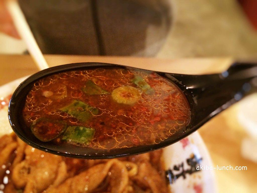 辛い肉汁麺スープ