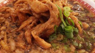 肉汁麺アップ
