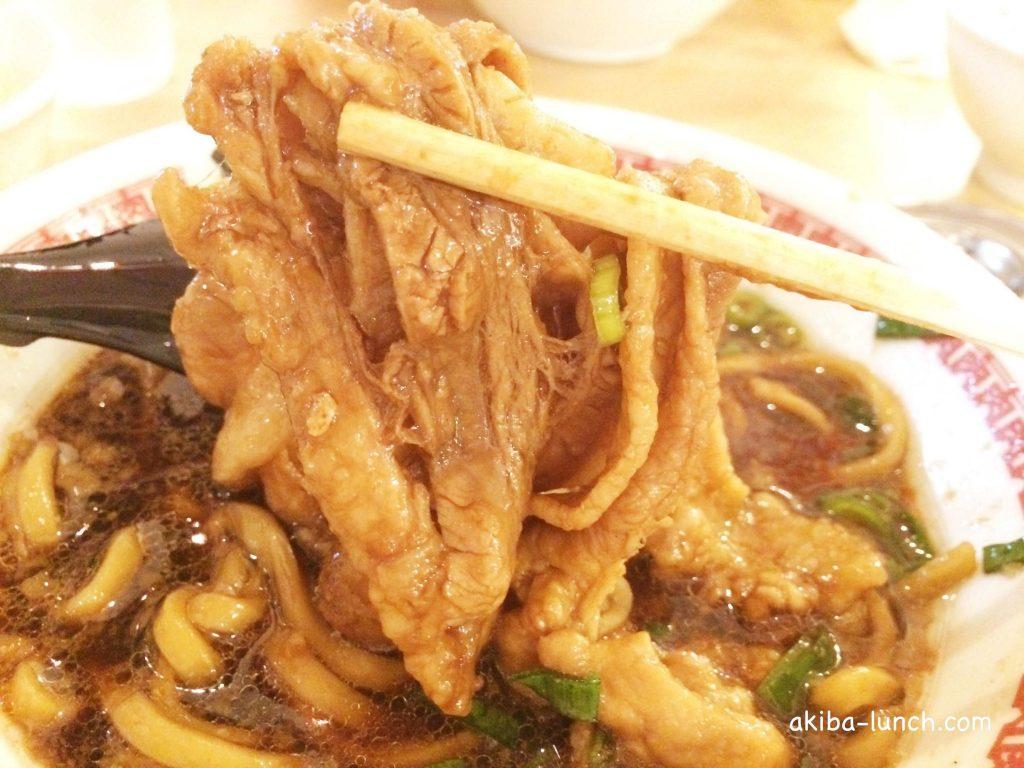 肉汁麺の豚肉