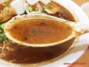 竜一・台湾風ラーメンのスープ