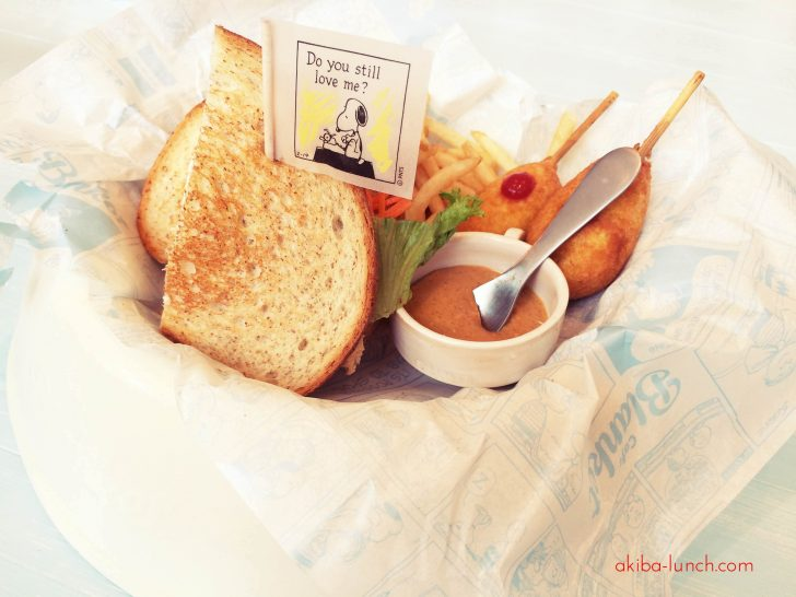 CafeBlanket マイフェイバリットピーナッツ01