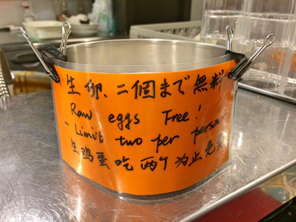 上等カレー生卵無料
