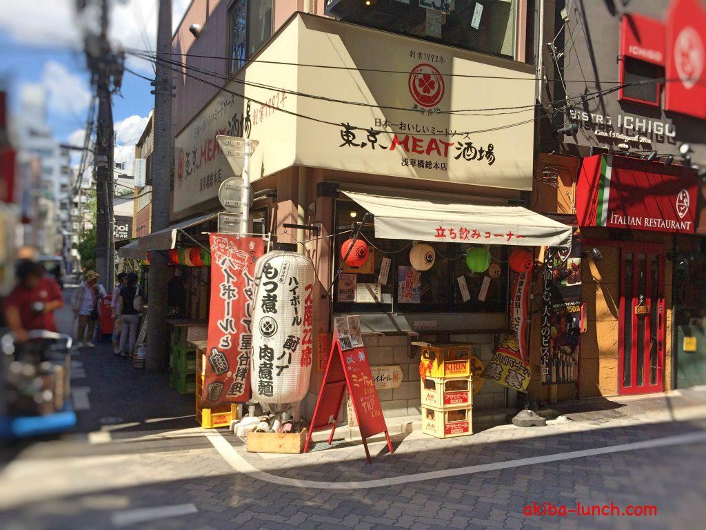 東京MEAT酒場外観