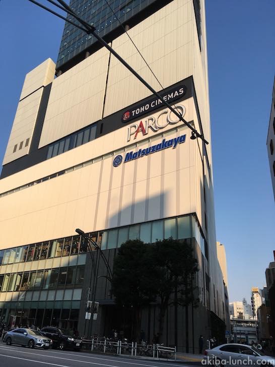 PARCO_ya(パルコヤ)上野のランチ下見に行ってきたよ!