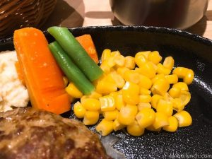 北海道くろまる_北海道産野菜