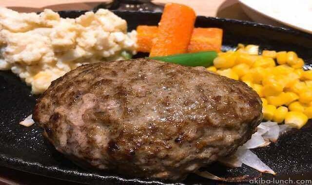北海道くろまる@パルコヤ上野でキメ細かい肉汁溢れるハンバーグランチを