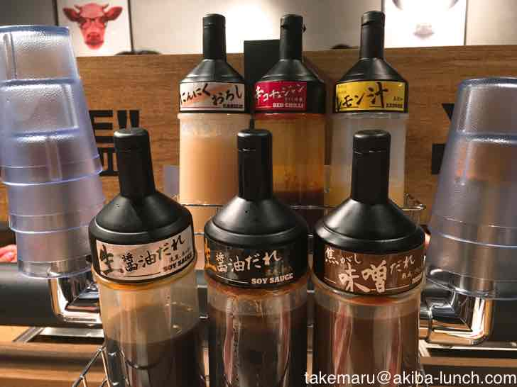 焼肉ライク タレが6種類!